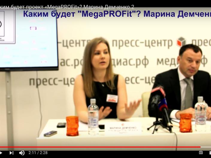 Марина Демченко и Алексей Гриценко